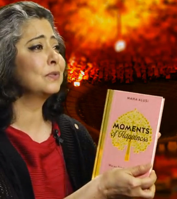 Maha Alusi presents Moments of Happiness